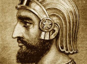 Κύρος B' (590 ή 576 – 529 π.Χ.)