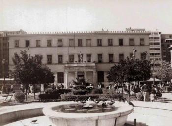 Το ιστορικό Δημαρχείο της πόλης των Αθηνών