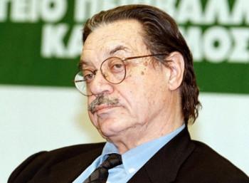 Δημήτριος Φατούρος (1928 – 2020)