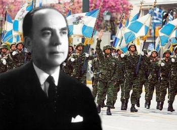Διονύσιος Βισβάρδης (1910 – 1999)