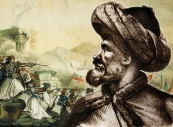 Μαχμούτ Δράμαλης Πασάς (1780 – 1822)
