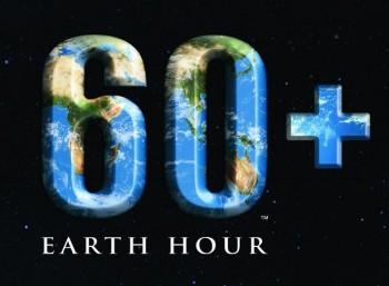 Η Ώρα της Γης