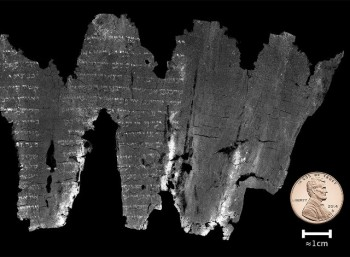 Διαβάστηκε χωρίς να ανοιχτεί αρχαίο χειρόγραφο της Παλαιάς Διαθήκης
