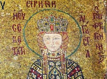 Η αυτοκράτειρα Ειρήνη η Αθηναία