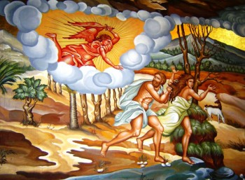 Η εξορία των πρωτοπλάστων από τον Παράδεισο