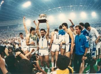 Η Ελλάδα πρωταθλήτρια Ευρώπης (Ευρωμπάσκετ 1987)