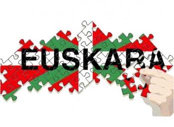 Διεθνής Ημέρα της Βασκικής Γλώσσας