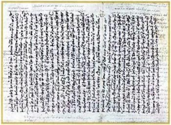 Πέντε έργα του Ευριπίδη σε παλίμψηστο κώδικα του 9ου-11ου αιώνα