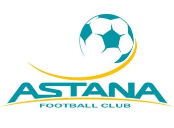 Η ιστορία της Αστάνα