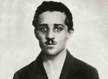 Πρίντσιπ Γκαβρίλο
