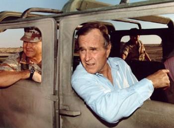 https://cdn.sansimera.gr/media/photos/main/lg/George_Bush-Saudi_Arabia.jpg