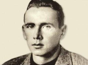 Ιβάνοφ Γεώργιος