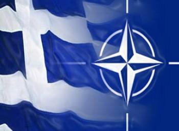 Ελλάδα και ΝΑΤΟ