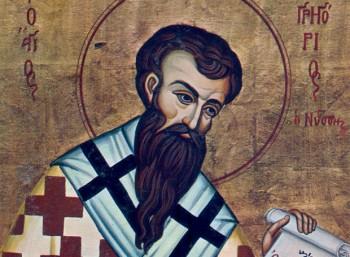 Άγιος Γρηγόριος Νύσσης (332 – 394)