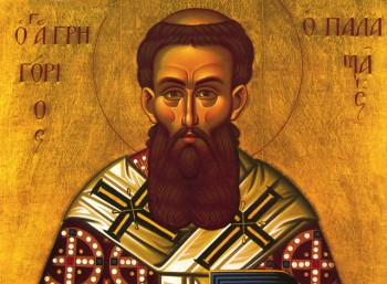 Γρηγόριος Παλαμάς (1296 – 1359)