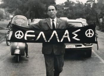 Λαμπράκης Γρηγόρης
