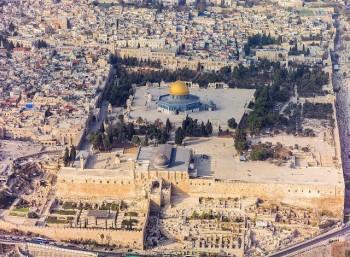 Ημέρα της Ιερουσαλήμ