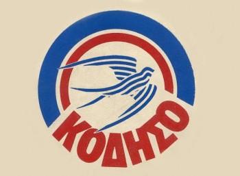 Κόμμα του Δημοκρατικού Σοσιαλισμού (ΚΟΔΗΣΟ)