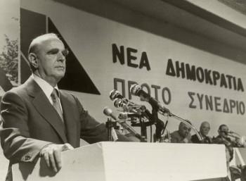 Η ιστορία της Νέας Δημοκρατίας