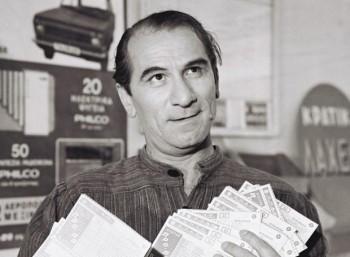Κώστας Χατζηχρήστος (1921 – 2001)