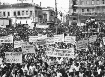 Αίμα στην Αθήνα για το Κυπριακό