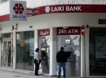 Η Ιστορία της Λαϊκής Τράπεζας