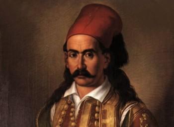 Μάρκος Μπότσαρης (1790 – 1823)