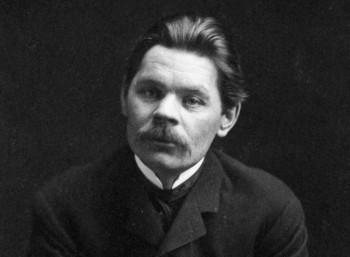 Μαξίμ Γκόρκι (1868 – 1936)