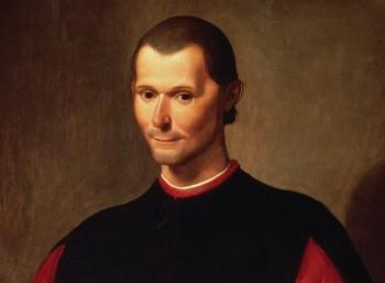 Νικολό Μακιαβέλι (1469 – 1527)