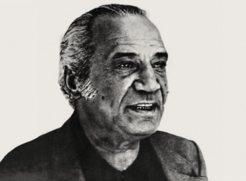 Νίκος Καρούζος (1926 – 1990)