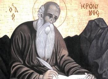 Όσιος Ιερώνυμος (347 – 420)