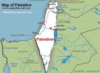 Η ιστορία της Παλαιστίνης