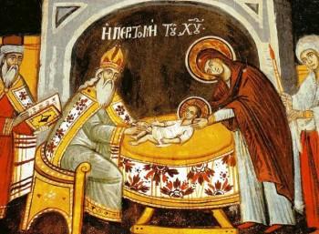 Η περιτομή του Χριστού