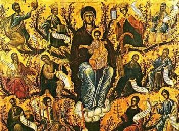 Κυριακή προ της Χριστού Γεννήσεως