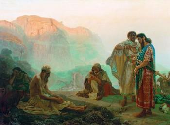 Προφήτης Ιώβ