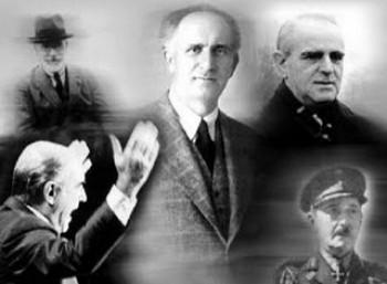 Ανώτατοι Άρχοντες και Πρωθυπουργοί της Ελλάδας