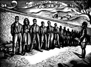 H εκτέλεση των 200 στην Καισαριανή. Χαρακτικό του Τάσσου Αλεβίζου