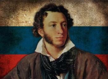 Ημέρα της Ρωσικής Γλώσσας