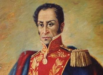 Σιμόν Μπολιβάρ (1783 – 1830)