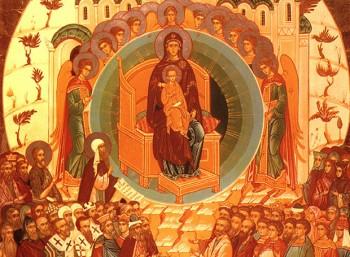 Σύναξη της Υπεραγίας Θεοτόκου