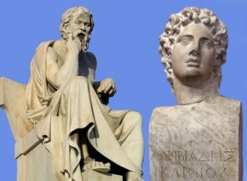Στην ενηλικίωση του Αλκιβιάδη...