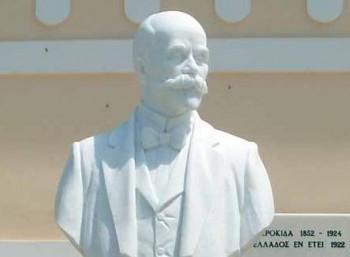 Σωτήριος Κροκιδάς (1852 – 1924)