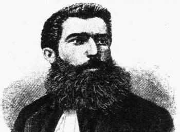 Σπυρίδων Βασιλειάδης (1845 – 1874)