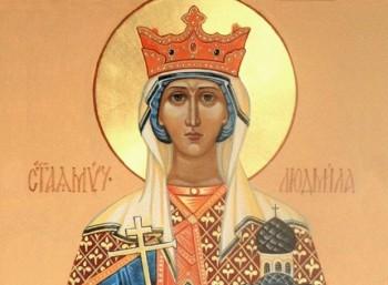 Αγία Λουντμίλα (860 – 921)