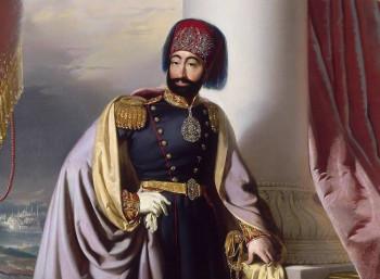 Μαχμούτ Β'  (1785 – 1839)