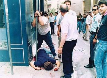 Ημέρα Μνήμης των Θυμάτων της Εγκληματικής Δράσης της Τρομοκρατίας στην Ελλάδα