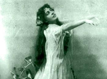 Μυρτιώτισσα (1881 – 1968)