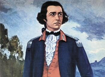 Τσιραντέντσις (1746 – 1792)