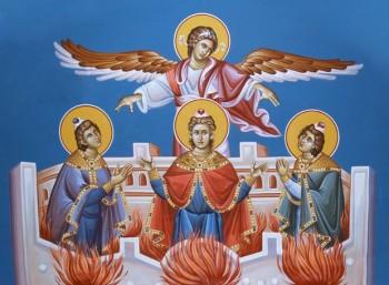 Οι Τρεις Παίδες εν Καμίνω - Αφιέρωμα - Σαν Σήμερα .gr