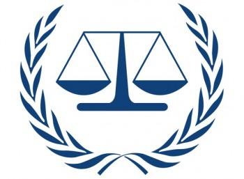 Παγκόσμια Ημέρα Διεθνούς Δικαιοσύνης